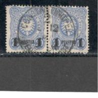 GERMAN OFFICES In TURKEY1884:Michel3a Used Pair - Ufficio: Turchia