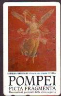 Télécarte Japon * POMPEI  * PEINTURE ITALIE * ART (2459)  Japan * Phonecard * KUNST TK - Pittura