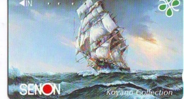 Télécarte Japon * SENON * KOYANO COLLECTION  * PEINTURE * SAILING SHIP * ART (2463)  Japan * Phonecard * KUNST TK - Pintura
