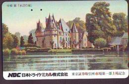Télécarte Japon * PEINTURE FRANCE * ART (2476)  Japan * Phonecard * KUNST TK - Peinture