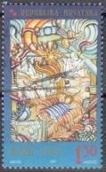 Hrvatska 1997 Michel 441 O Cote (2006) 0.40 Euro Noël Ivan Antolcic Naissance De Jésus-Christ - Croatie