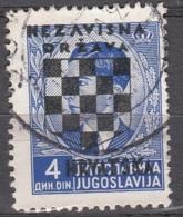Hrvatska 1941 Michel 15 O Cote (2006) 1.70 Euro Armoirie Et Roi Pierre II Cachet Rond - Croatie