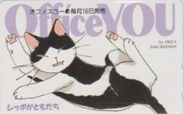 Télécarte Japon / 110-011 - MANGA - OFFICE YOU By ERICA SAKURAZAWA - CHAT Noir - CAT -  ANIME Japan Phonecard - 11667 - BD