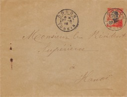 INDOCHINE - Entier Postal 10 Cents  - Cachet DOSON Tonkin - 1916 - Annam Et Tonkin (1892)