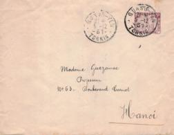 INDOCHINE  Postes - Entier Postal 5 Cents   - Cachet QUANG YEN - 1931 - Annam Et Tonkin (1892)