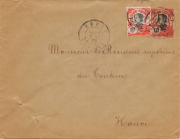 INDOCHINE - Entier Postal 10 Cents   - Cachet TONKIN - Annam Et Tonkin (1892)