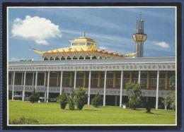 BRUNEI MNH POSTCARD POST CARD PARLIAMENT HOUSE DEWAN MAJLIS - Brunei