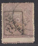 Turkey - 1892 - Newspaper 5pi. Used - 1858-1921 Empire Ottoman