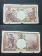 ROMANIA 2000 LIES BANKNOTE 23rd MARCH 1943 CIRCULATED LOOK !! - Rumania