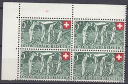 SCHWEIZ MiNr. 480, 4erBlock Mit Eckrand Oben Links Und Abart, Postfrisch **, Pro Patria 1947, Gleisbauarbeiter - Errores & Curiosidades
