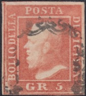 Sicilia, 5 Gr II Tav. Vermiglio N.11 Pos.2 , Certificato Vaccari + AD Cv 5500 - Sicilia