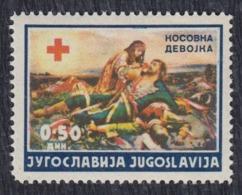Yugoslavia 1938 Red Cross Surcharge, MNH (**) Michel 3 - Segnatasse