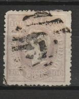 PORTUGAL 1870-80 YT N° 44 A Obl. - Oblitérés