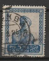 RUSSIE - URSS 1925-27 YT N° 307 Obl. - 1923-1991 USSR