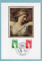 Carte Maximum 1980 - Sabine De Gandon 1980 - 1,20 F Vert Et 1,40 Rouge - YT 2101 Et 2102 - Paris - Maximum Cards