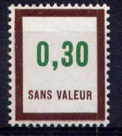 FRANCE - F194** - FICTIF EMISSION 1972 - Phantomausgaben