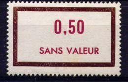 FRANCE - F197** - FICTIF EMISSION 1972 - Phantomausgaben
