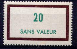 FRANCE - F200** - FICTIF EMISSION 1972 - Phantomausgaben