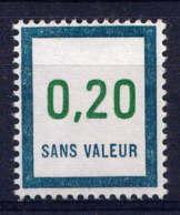 FRANCE - F223** - FICTIF EMISSION 1979/80 - Phantomausgaben
