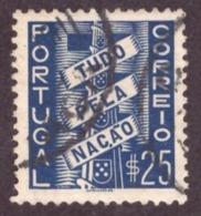 Portugal 1935-41 Tudo Pela Nação 1$25 - 1910-... République