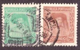 Portugal 1935 - Infante D. Henrique Set - 1910-... République
