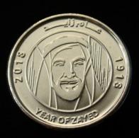 United Arab Emirates 1 Dirham (Year Of Zayed) 2018 Commemorative Coin UNC - Emirats Arabes Unis