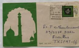 Postal Used India FDC Hijri, Cover, Religion, Islam, 1980 - Islam