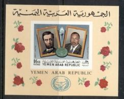 Yemen 1968 Mi#MS88 Fighters For Human Rights MS MUH - Yemen