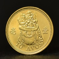 Macao Macau, China 10 Avos 1993-2007. Km70. UNC Coin - China