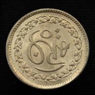 Pakistan 1 Rupee 1981. Km55. 1400th Anniversary: Hejira. Commemorative Coin EF - Pakistan