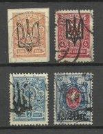 Ukraine Ukraina 1918 - 4 OPT Stamps O All Signed - Ukraine