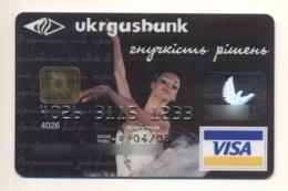 Credit Card Ballet Ballerina Ukrgasbank Bank UKRAINE VISA Expired 03.2009 (more Than 10 Years) - Cartes De Crédit (expiration Min. 10 Ans)