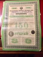 Gt  Impérial  De  Russie  Banque Impériale  Foncière  De La Noblesse-----Lettre  De Gage  3 1/2% - Russie