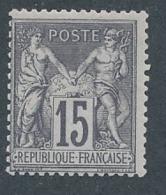 "DB-164: FRANCE: Lot Avec ""SAGE N/U"" N°77* GNO - 1876-1898 Sage (Type II)"