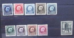BELGIE  1922     Nr. 211 - 219   Postfris **   +  Nr. 220   Scharnier *     CW  102,00 - 1921-1925 Petit Montenez