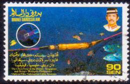 BRUNEI 1992 SG 500 90c Used Submarine Cable - Brunei (1984-...)