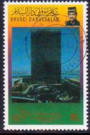 BRUNEI 1995 SG 548 90c Used 50th Anniv Of United Nations - Brunei (1984-...)