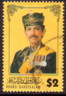 BRUNEI 1996 SG 572 $2 Used - Brunei (1984-...)