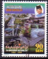 BRUNEI 1999 SG 608 90c Used 15th Anniv Of National Day - Brunei (1984-...)