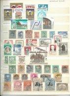 Amérique Du Sud, Petit Lot, Divers Pays. 4 Pages. - Francobolli