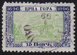 MONTENEGRO [1896] MiNr 0027 A ( O/used ) - Montenegro