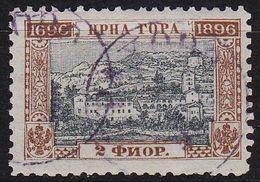 MONTENEGRO [1896] MiNr 0033 A ( O/used ) - Montenegro