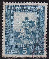 MONTENEGRO [1910] MiNr 0085 ( O/used ) - Montenegro