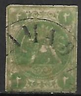 IRAN   -   Postes Persanes   -    1870.    Y&T N° 3 Oblitéré. - Iran