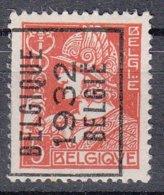 BELGIË - PREO -  1932 - Nr 254A (Mercurius)  BELGIQUE 1932 BELGIË - (*) - Typo Precancels 1932-36 (Ceres And Mercurius)