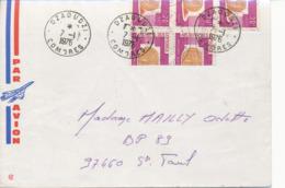 Mayotte 1975-1976  ( Pli Avec Bloc 5x 1/2 Du N°97 De L'Archipel Des Comores - 50F.CFA)  Luxe RARISSIME - Mayote (1892-2011)