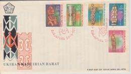 19 / 9 / 445. -  ENVELOPPE.  FIRST  DAY. (. 30 / 4  / 1970.  ) UKRAN  KAJUIRIAN  BARAT - Stamp's Day