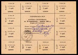 UKRAINE RUBLE CONTROL CUPON KHARKIV 50 KARBOVANTSIV MAY 1991 XF - Ukraine