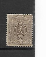 België N° 25A  Zonder Gom - 1866-1867 Coat Of Arms