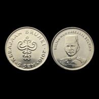 Brunei Darussalam 5 Sen Km35 UNC Coin Asia Currency - Brunei
